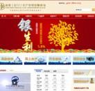 永歌资产管理品牌网站